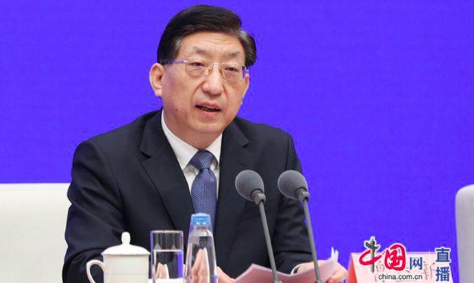 Wakil Menteri NHC Zeng Yixin