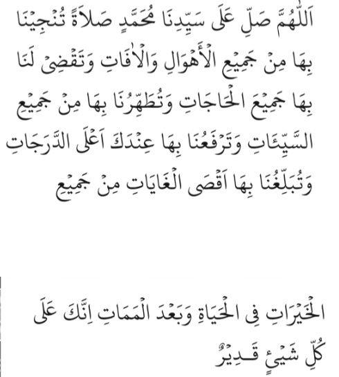 15 Jenis Sholawat Nabi dalam Arab, Latin, dan Artinya