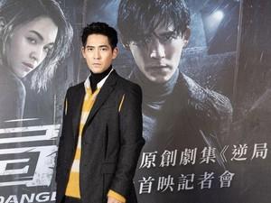 Vic Chou F4 Meteor Garden Comeback, Bintangi Drama Taiwan Danger Zone