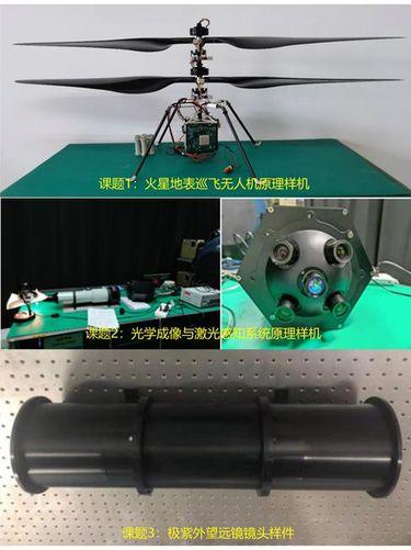 Helikopter Mars buatan China