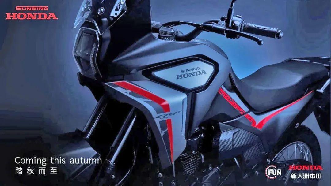 Honda CRF190L