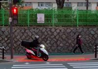 Inovasi Korea