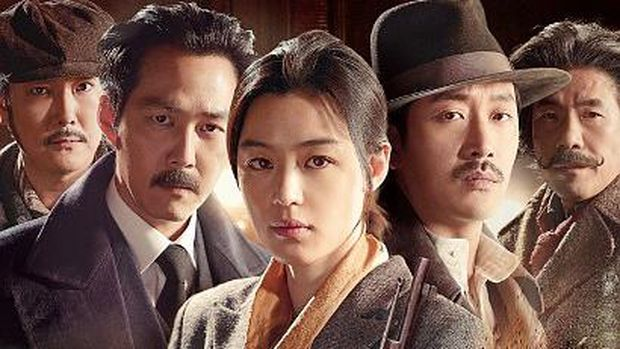 Film Jun Ji Hyun