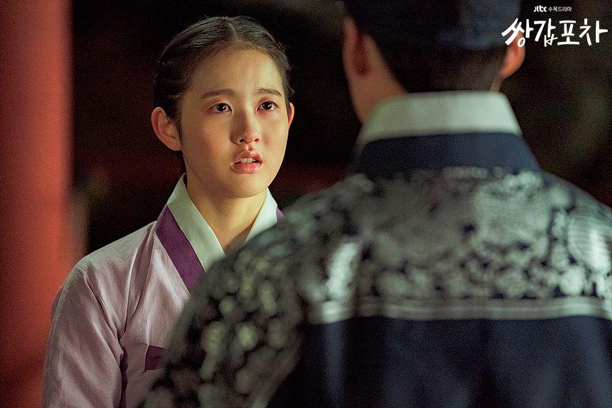 Sieun STAYC dalam drama Korea Mystic Pop-Up Bar