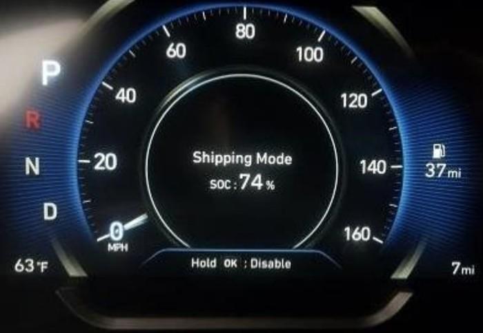 Selain Sport dan Eco Mode, Mobil Baru Biasanya Juga Punya Shipping Mode,  Apa Itu?