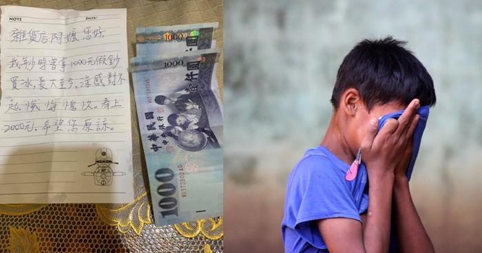 Saat Kecil Beli Es Krim Pakai Uang Palsu, Kini Pria Ini Kembalikan Uangnya