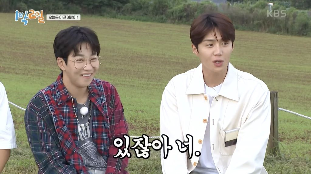Kim Seon Ho dalam '2 Days & 1 Night'