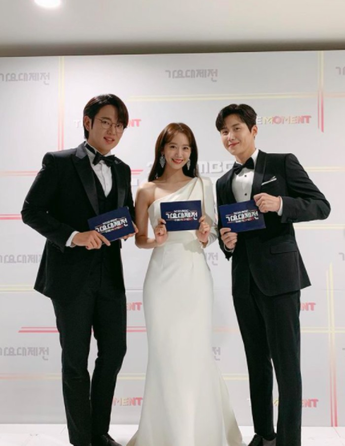 Kim Seon Ho dan YoonA SNSD