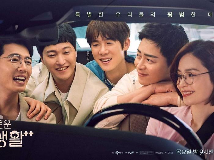 Hospital Playlist 2. Foto: dok. tvN