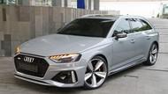 Audi RS 4 Avant Melantai Buat Orang Tajir di RI, Harganya Rp 2,79 Miliar