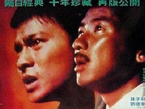 Poster film Boat People (1982)