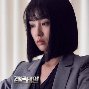 4 Fakta Park Ha Sun The Veil, Sengaja Potong Rambut Bob Demi Drama Action