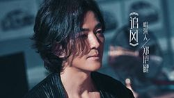 Ekin Cheng: Kakak Sky si Bintang Iklan Hingga Berjaya di Film Young and Dangerous