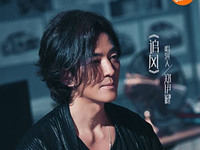 Ekin Cheng di dalam berbagai film.