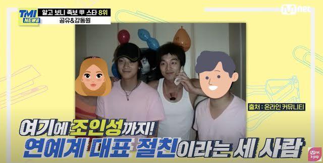 Gong Yoo dan Kang Dong Woon