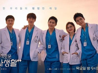 Nggak Mau Pisah, Mau Hospital Playlist Season 3!
