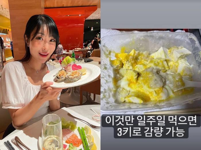 Cuma Makan Ini Artis Korea Lee Se Young Turun BBB 3 Kg Seminggu
