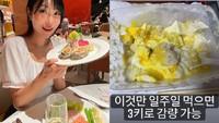 Cuma Makan Ini Artis Korea Lee Se Young Turun BB 3 Kg Seminggu