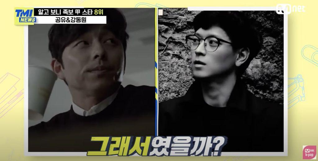 Gong Yoo dan Kang Dong Won