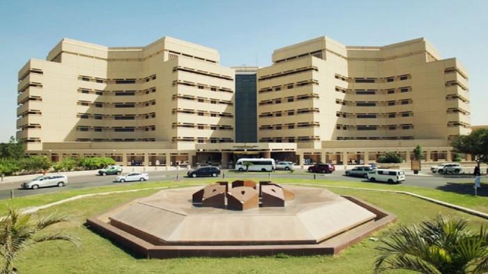 University of King Abdulaziz, Saudi Arabia menyediakan pendidikan gratis bagi mahasiswanya.