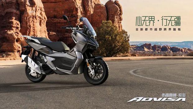 Advisa 150, skutik adventure 150 cc pesaing Honda ADV 150