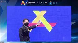 Thai Trade Center Ekspansi Pasar Indonesia Lewat e-Commerce Blibli