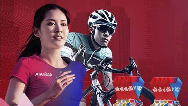 AIA Vitality Run & Ride