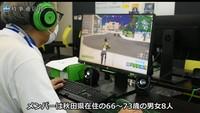 Keren! Tim Esports Asal Jepang Ini Anggotanya Kakek-kakek Semua