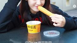 Cantiknya Dilraba Dilmurat, Aktris China yang Doyan Jajan Burger