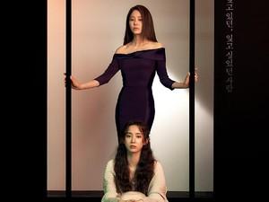 Reflection of You Dibintangi Shin Hyun Bin, Bentrok Syuting dengan HosPlay 2