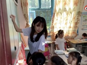 Kisah Wanita yang Disebut Guru Desa Tercantik, Dituduh Menipu Program Amal