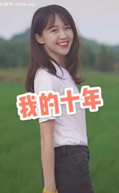 Long Jingjing
