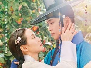 Sinopsis The Kings Affection, Drakor Terbaru Rowoon Tayang di Netflix