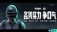 Peace Elite League Season 3 Suguhkan Total Hadiah Hingga Rp 33,5 Miliar