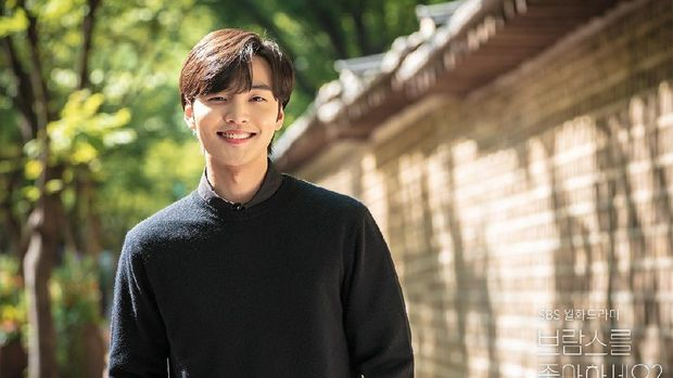 Drama Korea Kim Min Jae