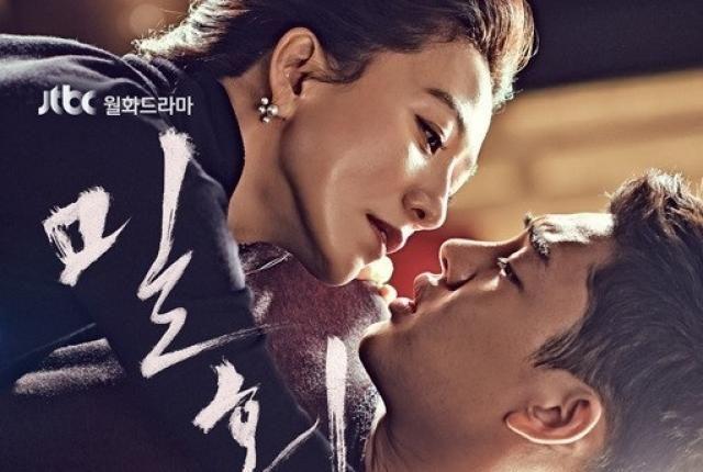 5 Drama Terbaik Yoo Ah In, Si Tampan Sahabat Song Hye Kyo