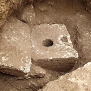 Ditemukan WC Kuno 2.700 Tahun di Israel, Cuma Crazy Rich yang Punya