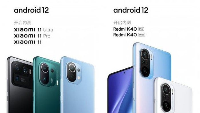 Android 12 Xiaomi