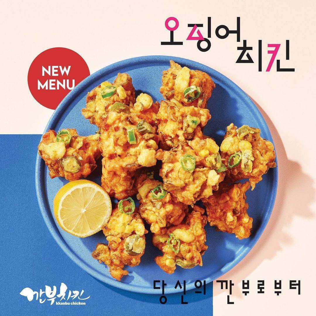 Kakek 'Pemain 001' Squid Game Tolak Iklan Fried Chicken karena Ini