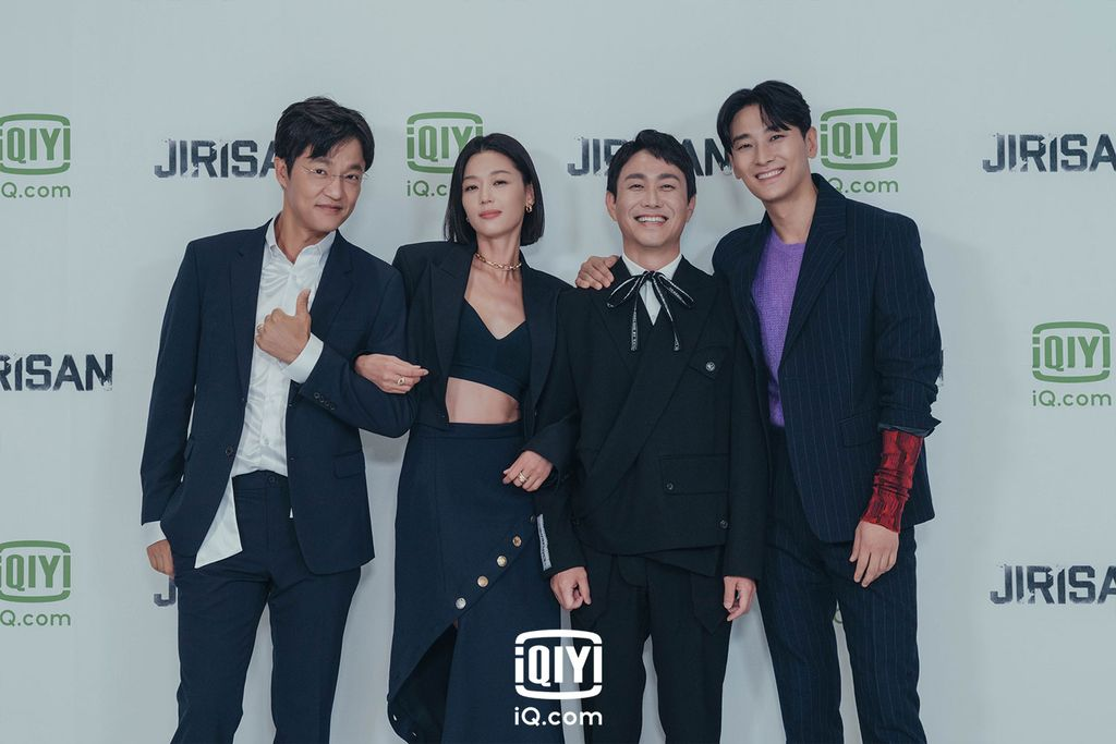 Drama Korea Jirisan