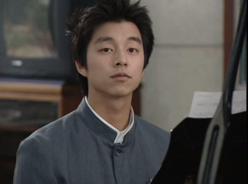 Gong Yoo dalam drama Korea School 4