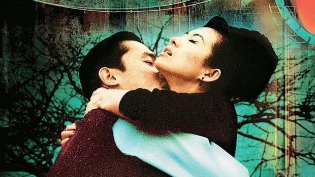 Film sutradara Wong Kar-Wai