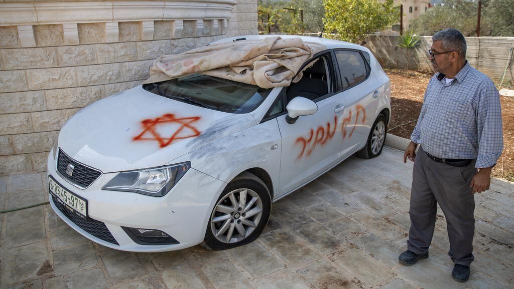 Ini Mobil Warga Palestina yang Jadi Korban Vandalisme di Tepi Barat