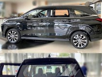 Deretan Mobil Baru yang Diprediksi Meluncur Akhir 2021: Toyota Avanza sampai Xpander