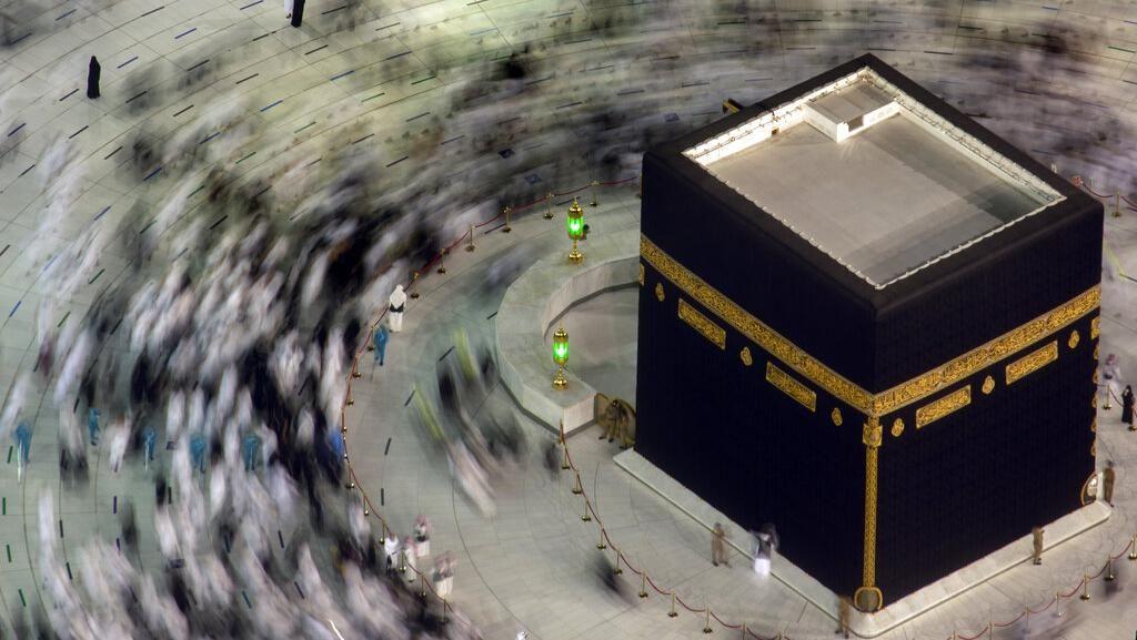 Intip Aktivitas di Masjidil Haram Saat Arab Saudi Longgarkan Pembatasan