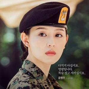 7 Fakta Kim Ji Won, Pemain Descendants Of The Sun Tak Follow Siapapun di IG