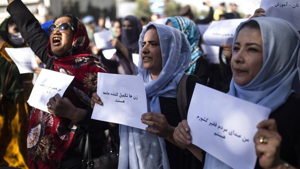 Aktivis Wanita Protes Diamnya Dunia Atas Krisis di Afghanistan