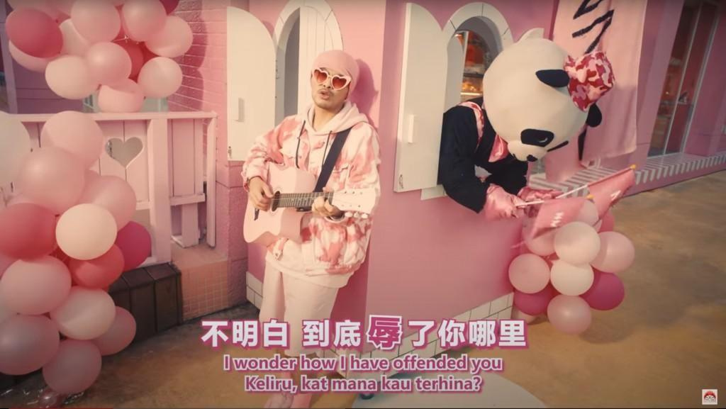 Penyanyi Taiwan Dihilangkan China, Rekan Musisi Protes
