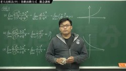 Guru Matematika Ajarkan Kalkulus Lewat Situs Pornhub, Hasilkan Rp 3,8 M