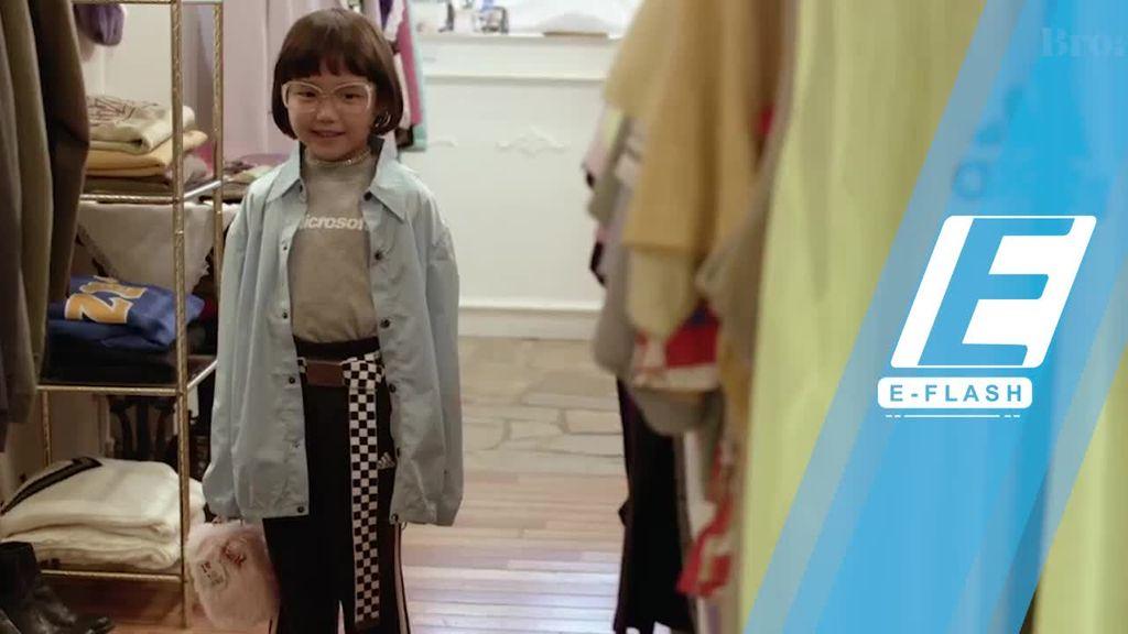 Coco Hamamatsu, Fashion Icon Termuda Asal Jepang